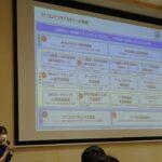 Webマーケティング人材育成&アプリ開発人材育成講座(県内通信コース・県内通学コース)がスタート! 3講座合同のキックオフイベント開催