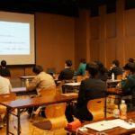 高知県IT・コンテンツアカデミー<br>Webマーケティング人材育成&アプリ開発人材育成講座(県内通信コース・県内通学コース)が終了し、4カ月の成果を発表!